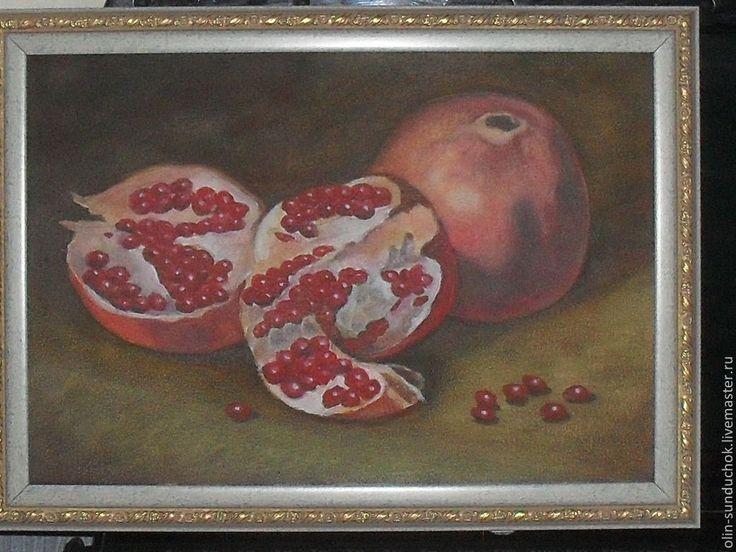 Натюрморт маслом Гранаты. - бордовый,гранаты,натюрморт с фруктами,натюрморт
