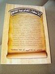 The Deuterocanonical Books in Arabic GNA 60 DC  http://www.bibleinmylanguage.com