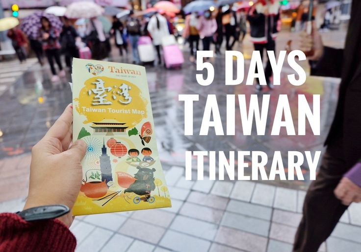 Taiwan may sound familiar but what do you actually know about the country? What comes to your mind whenever you hear Taiwan? Factories? Meteor Garden? Dao Ming Si? It may not be the most visited place in Asia, but there's something about it that everyone needs to see. Taiwan has become widely popular in the …
