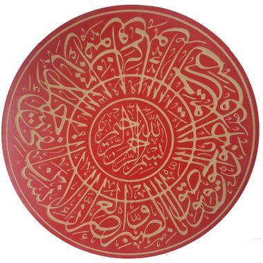 $25 CAD - Islamic Calligraphy, Arabic Calligraphy, Islamic Gifts, Wood Engraving, Surat Al-Asr, Wall Plaque, Wall Decor, Ramadan, Eid, Quran