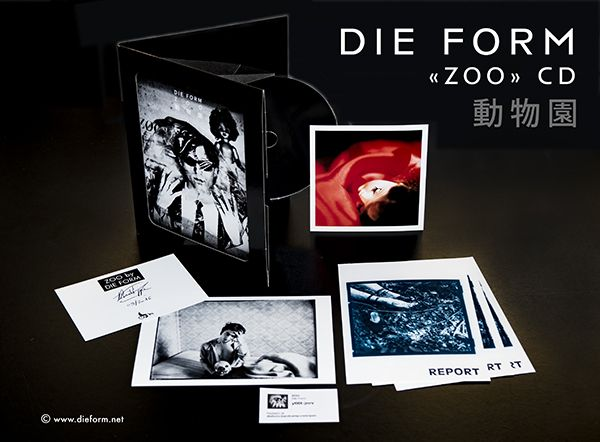 """We are preparing the CD version of DIE FORM """"ZOO"""" Deluxe Collector Edition ! More information soon..."""
