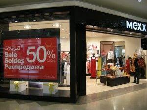 Dubai Summer Surprises top deals and promotions across Dubai shopping malls