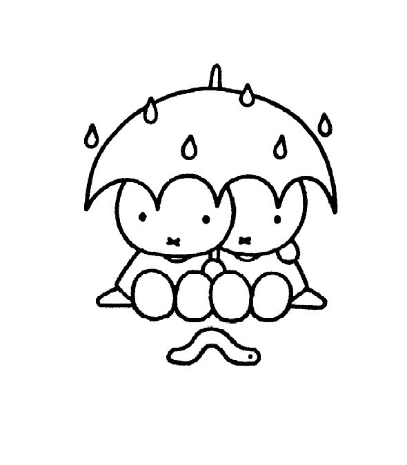 Miffy Shelter Under The Umbrella