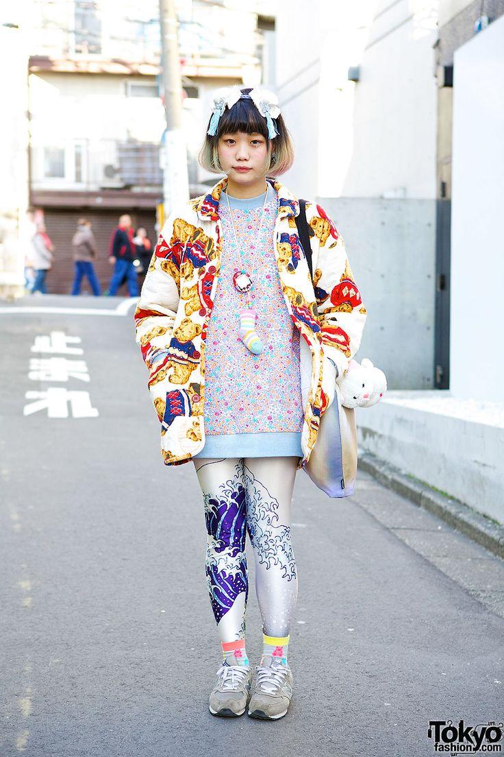 Elleanor, 19 years old, works at resale shop Kinji Harajuku & at Scramble Market in LaForet. she also does a fun/cute video series for Tokyo Fashion. watch here: https://www.youtube.com/watch?v=iLYV0MwihUk&list=PLWInlmFraFbGbEAi3pS7m_cxmwnZ_AKYg | 4 May 2014 | #Fashion #Harajuku (原宿) #Shibuya (渋谷) #Tokyo (東京) #Japan (日本)