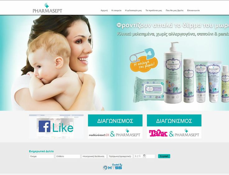 http://www.pharmasept.gr