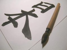 Human hand writing japanese calligraphy artistic writing of the