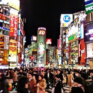Tokyo, Japan - Shibuya Crossing. First of a lifetime of mission trips