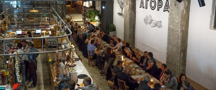 Για ένα μοναδικό βράδυ το FnL και ο σεφ Ηλίας Σκουλάς του Food Mafia μεταμόρφωσαν το υπέροχο Ergon Αγορά της Θεσσαλονίκης σε ένα prive. multi ethnic εστιατόριο! Ήταν το πρώτο από τα #fnlevents στην Θεσσαλονίκη.