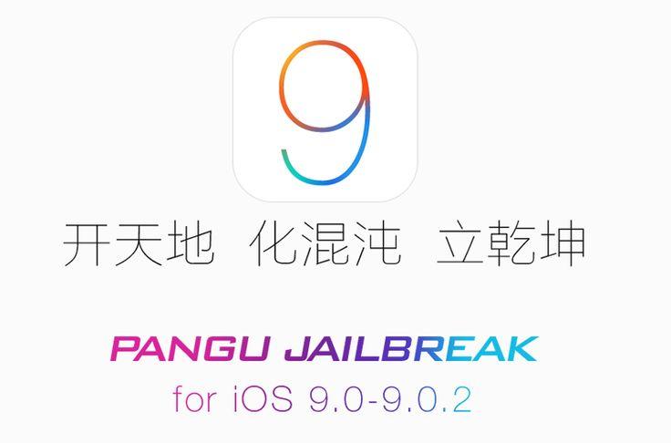 iOS 9.0 - 9.0.2 jailbreak nasıl yapılır   İnce Noktası