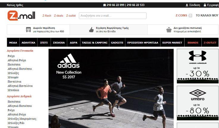 Z-mall - Ρούχα, παπούτσια και αξεσουάρ   Online Καταστήματα - Webfly.gr