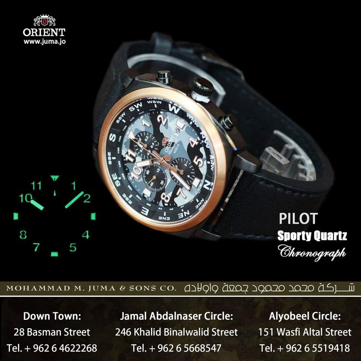 ORIENT Pilot Quartz Sports Watch, Leather Strap 45.4mm