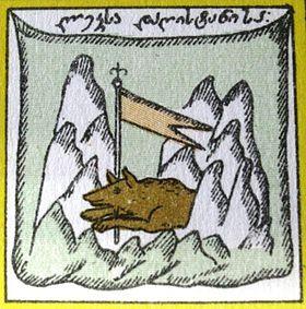 Мелигдун - чохское старинное боевое искусство