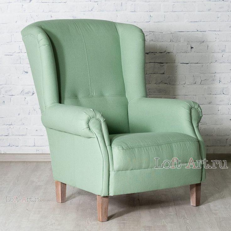 Кресло Francis I - Мягкие кресла - Кресла - Диваны и Кресла В стиле Лофт купить