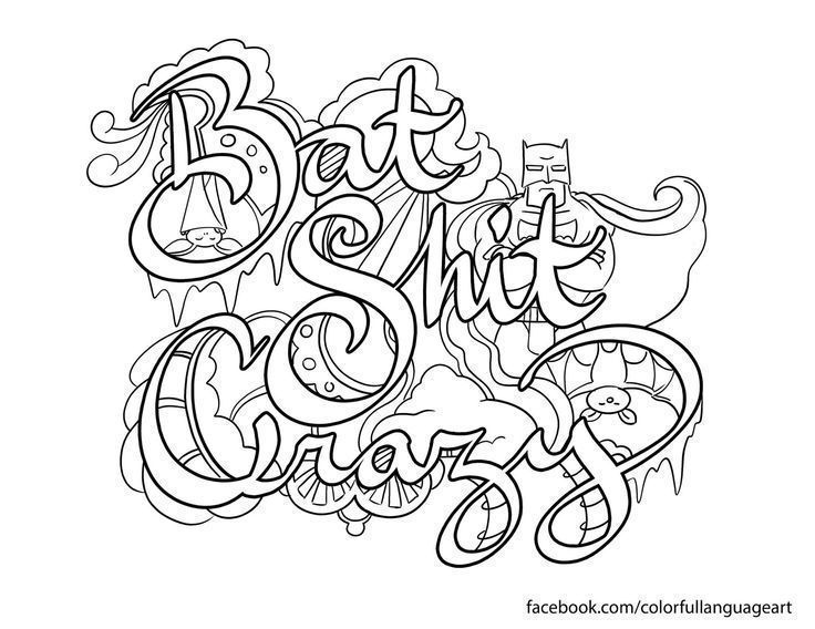 54 Best Swear Colouring Images On Pinterest