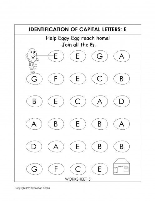 Kindergarten alphabet worksheet to identify the letter E
