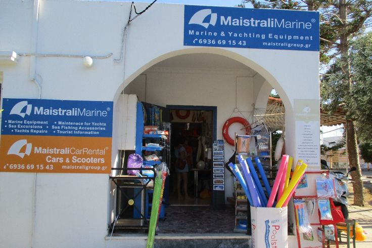 Ready for the beach? Maistrali is here for you! Maistrali CarRental & Maistrali Marine in Finikas Our shop is located next to the marina of Finikas at the junction of the road to Kokkina. Here you find: ** Beach Toys and Accessories & Souvenirs ** ** Fishing & Marine supply ** ** Car & Scooter Rental ** Your vacation begins with Maistrali! We are happy to serve you 7 days a week from 9.00 15.00  and from 18.00-21.00 #carrental, #scooter, #finikas, #syros, #beachtoys, #souvenirs…