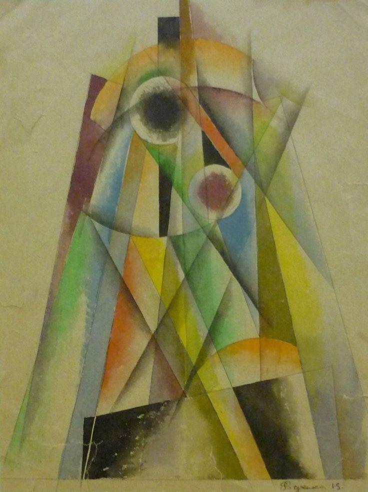Alexander Rodchenko, 'Abstract pyramidal Composition', 1919