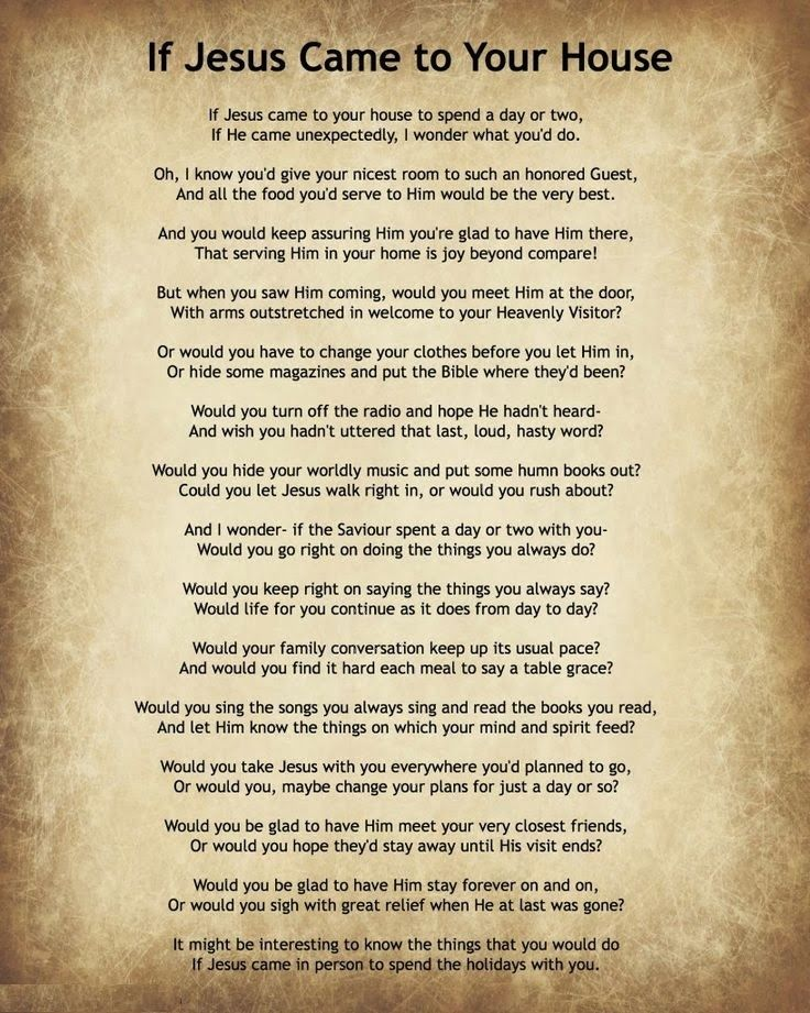 If Jesus Came to Your House Poem (Daily Quote March 3 ...