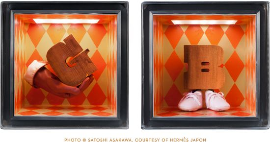 House Industries - BlogVisual Merchandis, Maison Hermes, Window Displays, House Industriescr, Hermes Windows, Windows Display, Hermes Stores, Design, House Industrial