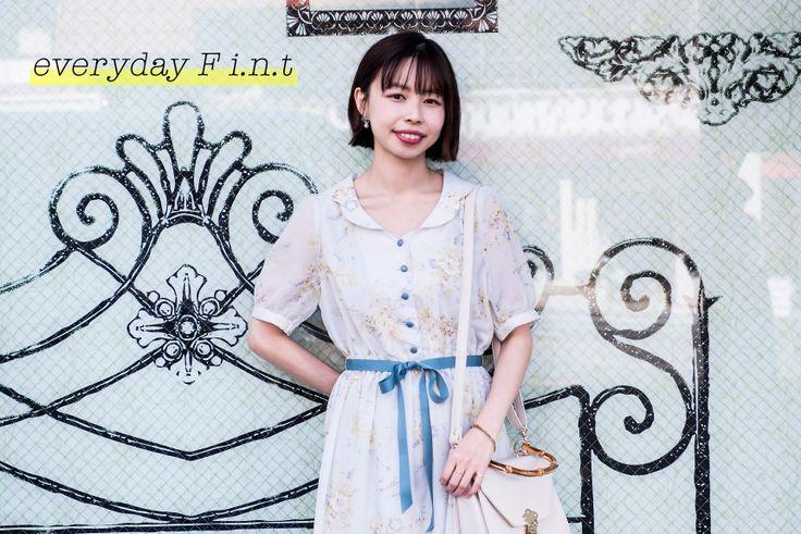『everyday F i.n.t』フレンチシックに憧れて、フィントと春の10日間 -day8- 《乙女心をくすぐる優美な花柄ワンピース》  春らしい陽気になってきた今日この頃、外観に描かれたイラストやかわいくて居心地のいい空間づくりなど細部にまでこだわった東京・代官山にある旗艦店、フィント 代官山店に出かけたい!今回はそんなすてきなお店の前で、同ブランドのプレス、志村 舞さんをシューティング。  http://soen.tokyo/fashion/everyday/fint170417.html