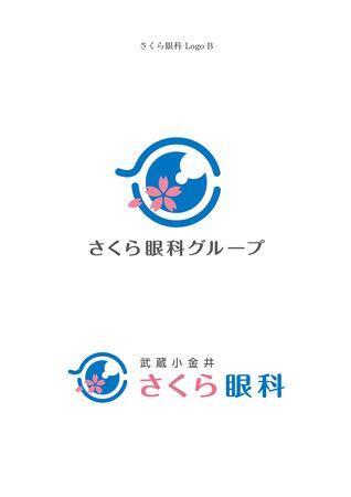 「新規開院の眼科クリニックのロゴデザイン」へのMiki Tanakaさんの提案一覧