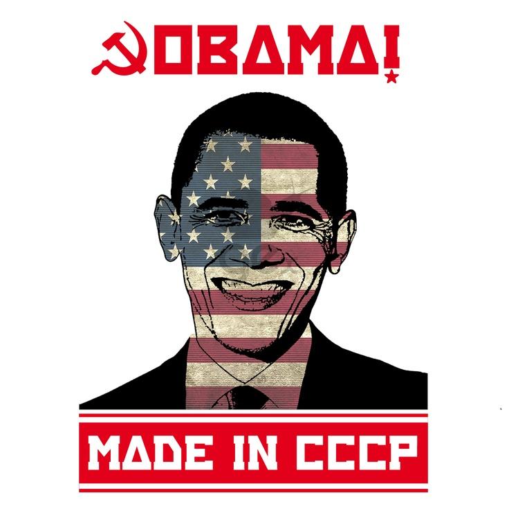 Red Obama CCCP