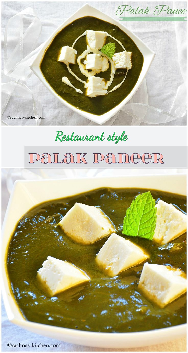 Indian cottage cheese cubes (paneer) in spinach gravy. Very easy and nutritious palak paneer recipe with step by step pictures. It is mildly spicy in taste.