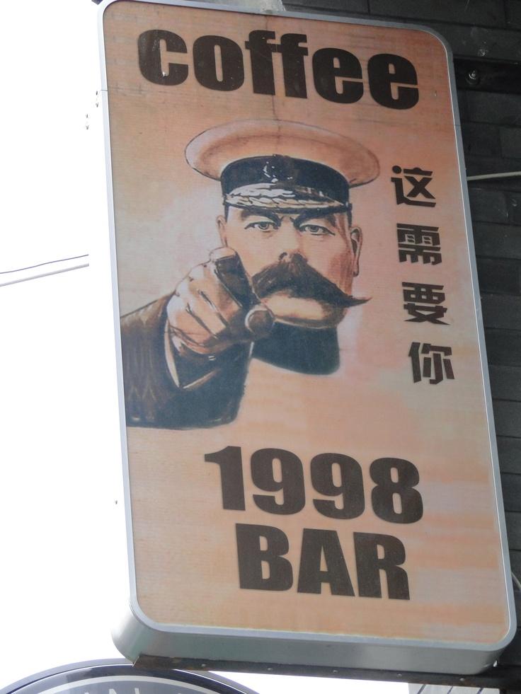 Enseigne d'un café - Beijing - Chine