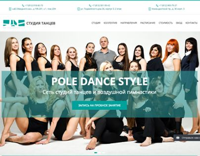 "Check out new work on my @Behance portfolio: ""Редизайн сайта Pole Dance Style"" http://be.net/gallery/40688423/redizajn-sajta-Pole-Dance-Style"