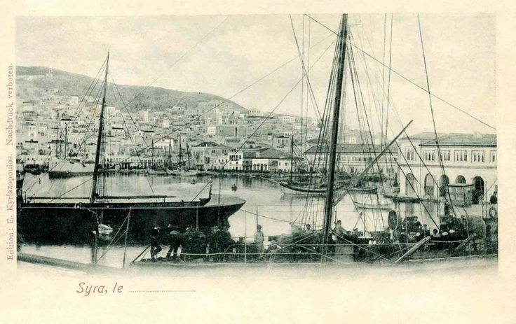 The port of #Hermoupolis on the island of #Syros at the time Greek shipping activity was transiting fast from sail to steam. / Η Ερμούπολη της Σύρου την εποχή που η ναυτιλία των Ελλήνων προχωρούσε με ταχείς ρυθμούς από τα ιστία στον ατμό.