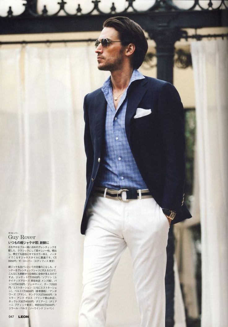 Mens Summer Fashion Blue Blazer White Pants Guy Rover In