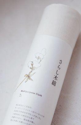 PRISTINE | WORKS | 日本デザインセンター