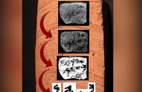 Investigadores israelíes han desarrollado un nuevo método para examinar artefactos antiguos para localizar y descifrar inscripciones que se perdieron cuando los artefactos fueron descubierto…