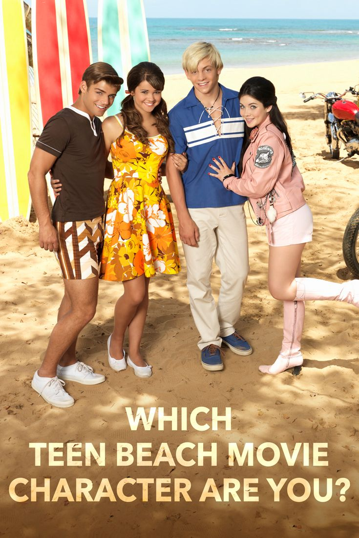 Teenage Beach Movie Toys : Quiz which teen beach movie character are you quizzes
