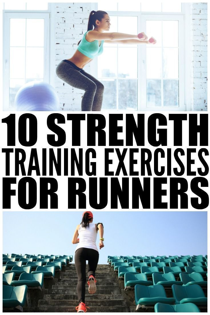 Many long-distance runners forget the importance of strength training for runners. Certain workouts target the body parts used most while running, and this collection of exercises will work your ankles & abs, your arms & shoulders, & of course your legs. Whether you're training for your first half marathon, or you're running for weight loss, these at-home workouts will make you stronger and faster! #runningtips #workout #exercise #weightloss #cardio #muscle #burnfat #abstraining