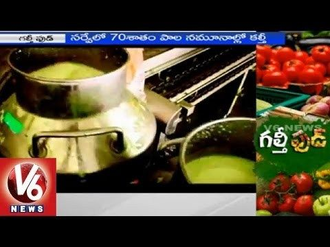 Adulterated Milk causes cancer and eye problems - V6 Special story (10-03-2015) - WATCH VIDEO HERE -> http://bestcancer.solutions/adulterated-milk-causes-cancer-and-eye-problems-v6-special-story-10-03-2015    *** can cancer cause eye problems ***   Milk Adulteration causes to major health problems and new diseases for consumers. Chemicals in milk packets leads to digestion problems, cancer, eye and brain problems.  Watch first ever a 24/7 Telangana news Channel V6 News, a Jo