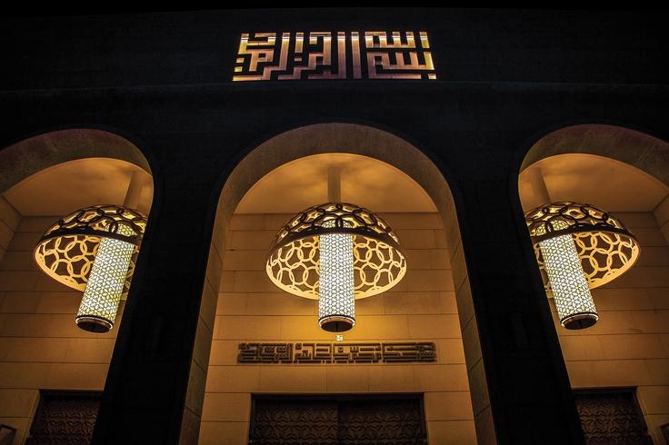 Mohammed Al Saddah Mosque
