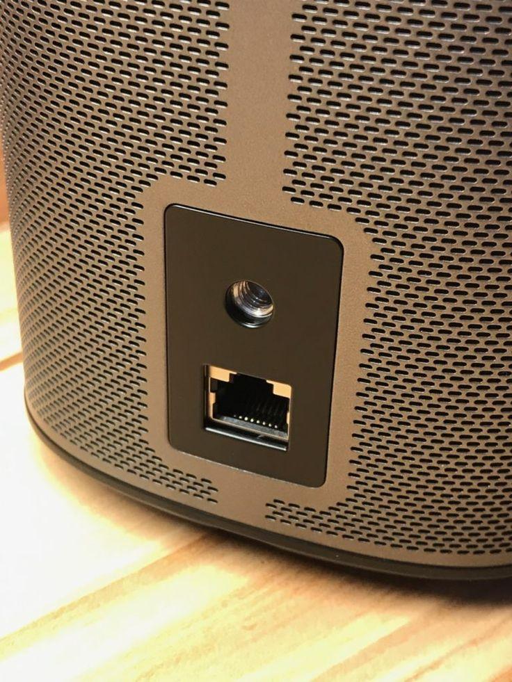 Sonos Play:1 Kraftvoller Multiroom-Lautsprecher mit App Steuerung – Christian-Koller.net