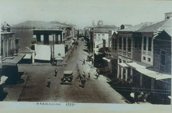 Heraklion (1927)