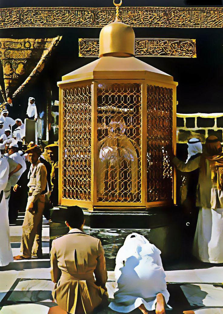 Nawafils at makama ibrahim