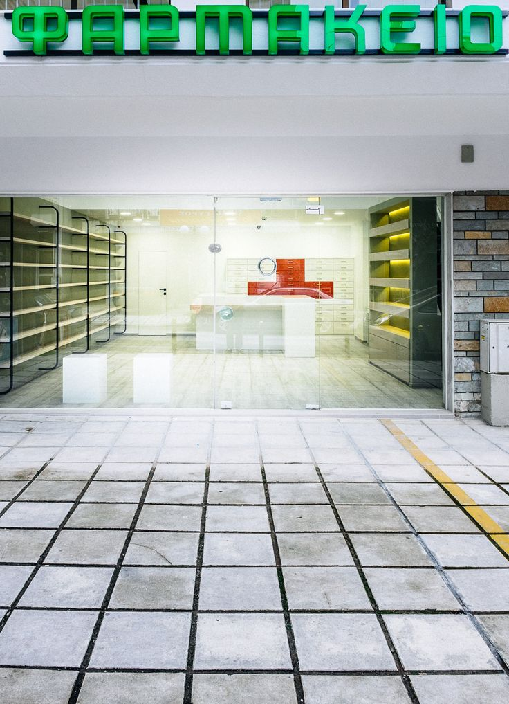 Pharmacy - Shop window Φαρμακείο - Βιτρίνα