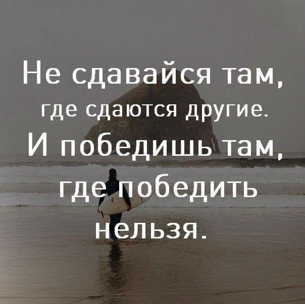 #АлександрЖданович #мотивация #мотивационныекартинки