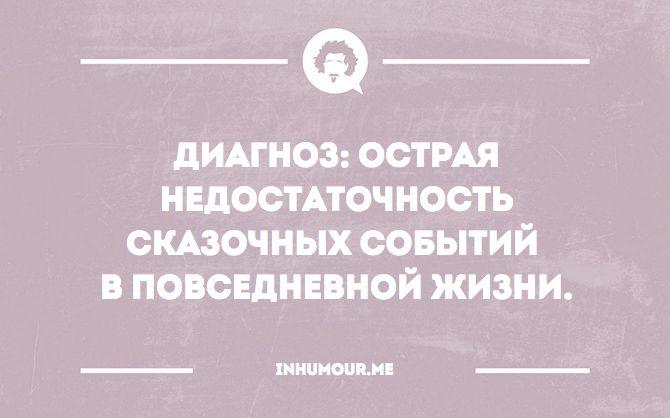 12400519_667017626734668_420812498090119898_n.png (670×418)
