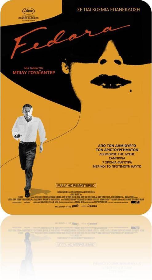 Οι νέες ταινίες της εβδομάδας - JoyTV