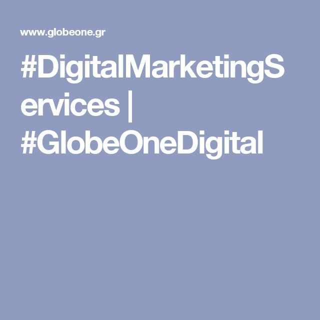 #DigitalMarketingServices | #GlobeOneDigital