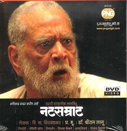 Simhasan - IMDb