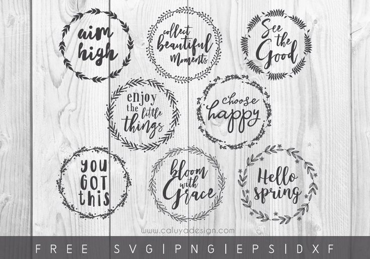 Free wreath quote SVG