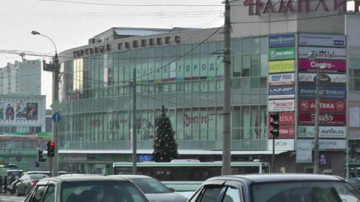 Moscow Kuntsevo 2013 - Москва Кунцево http://youtu.be/HtngeUCjPLQ