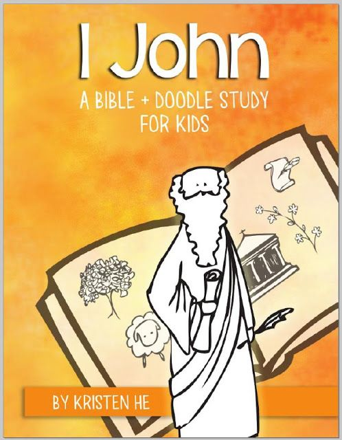 Complete UsefulBible.com Study Course
