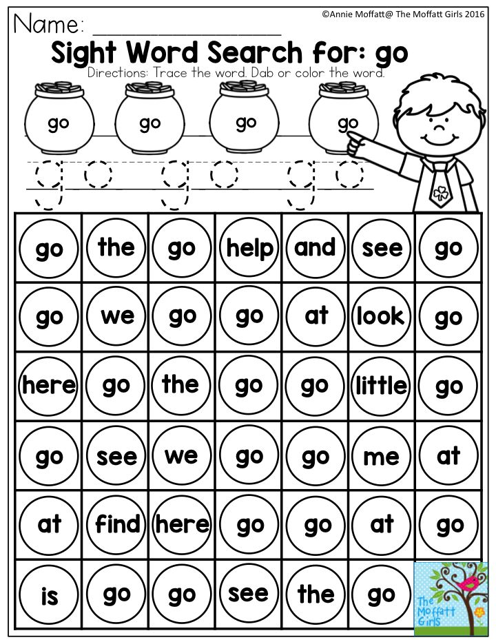Sight Word Search with do-a-dot markers! More activities to help with SIGHT WORD recognition in the NO PREP Packets for March!